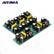 AIYIMA 5pcs 110/220V 90~240V 5W 1A AC To 5V DC Converter Module Adapter LED Power Switching For DIY(China)