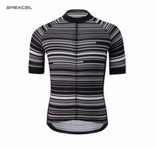 2017 new line pro aerodynamic fit short sleeve cycling jerseys High quality bicycle shirt gentleman Low profile design equipment