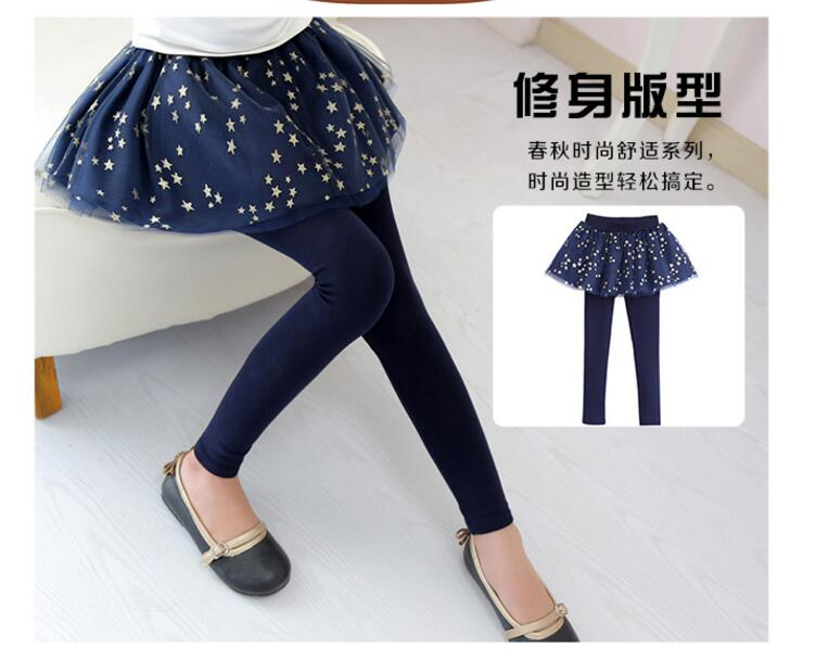 Spring Autumn 18 New Girls Leggings Girls Skirt-Pants Kid Pants Fashion Cake Skirt Girl kids Leggings Trousers Leggings Pants 10