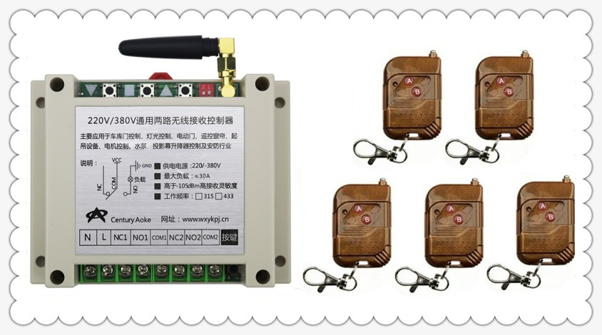 AC220V 250V 380V 30A 2CH RF Wireless Remote Control Switch System 5 transmitter &amp; 1 receiver relay Receiver Smart Home Switch<br>