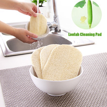 Natural Loofah Dish Bowl Pad Cleaning Brush Scrubber Sponge Pot Pan Cleaner Scrubbing Pad Brushes Kitchen Cleaning Tools