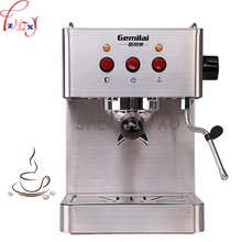 Commercial Stainless Steel Multi-Function Semi-automatic Italian Coffee Maker 15bar Steam Grilled Coffee Maker  220V 1450W 1pc