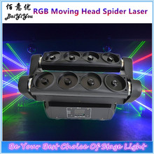 Free Shipping Party Decoration Disco Night Club Lighting RGB Moving Head Spider Laser Light
