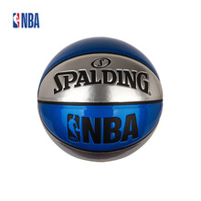 Original NBA Spalding Mirror Series Indoor PU 7# Sports Basketball Official Size And Weight Ball For Competition SBD0147A(China)