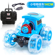 Thomas charging skip remote control car tumbling stunt car moving small train remote control car toy car male children(China)