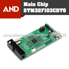 Free shipping mini STM32 ARM,development board,system board,mini core board,48 feet ,STM32F103C8T6