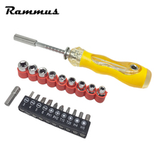 Rammus Adjustable Screwdriver Screw Driver 1/4 Inch Drive Hex Bit Socket Nut Set Wrench Adapter Set Car Auto Repair Hand Tool(China)