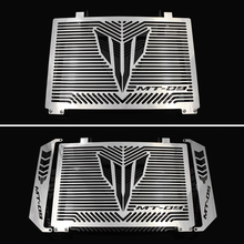 Silver Motorcycle Accessories Radiator Guard Protector Grille Grill Cover For YAMAHA MT 09 MT-09 MT09 TRACER Free shipping(China)