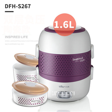 DFH-S267 220V/50Hz Electric Food Steamer Multifunctional Household Double ceramic liner Split Electric Hot Pot Mini Steamer 1.6L(China)