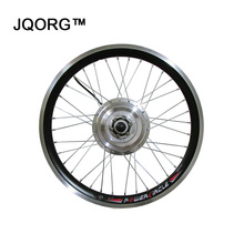 JQORG Motor Electric Bike Front Wheel Driving BLDC Motor Wheel 25km/h brushless Hub Motor With 20inch Rim Sliver Color Spokes