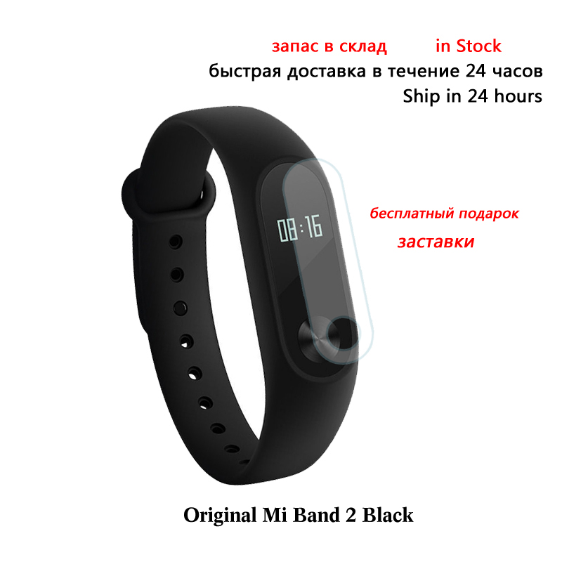 Original Xiaomi Mi Band 2, 1 S Smart Heart Rate Wristband OLED Touch Screen Bracelet  Fitness Tracker  For Android  iOS In Stock<br><br>Aliexpress