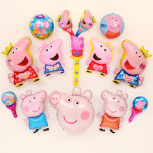 Peppai pig series Cartoon baby children birthday balloon party layout aluminum balloon balloon ornament Party supplies backdrop