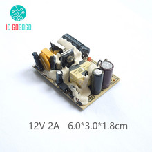 AC-DC 12V 2A Switching Power Supply Module Switch Circuit Bare Board For Lide Monitor LED Lights Power Supply 2000MA 100-240V