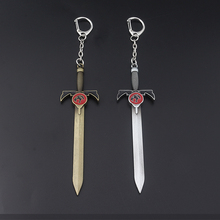 Two Colors Silver and Antique Bronze Thundercats Sword Keychains High Quality Long Key Holder Ring Gift for Best Friend