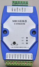 FREE SHIPPING RS232 RS485 serial port MBUS/M-BUS Meter reading concentrator converter module(China)
