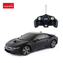 Rastar licensed rc car 1:18 BMW i8 stock inventory Manufacture price Four channel remote control RC Mini Car Toy for sale 59200(China)
