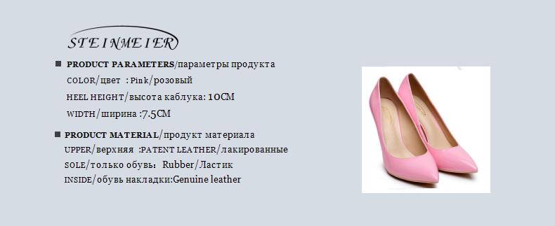 Kõrge kontsa ja terava ninaga kingad lehmanahast
