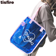 women summer beach bag Transparent plastic jelly bag solid shoulder bags for girls heart print tote bags female fashion handbags(China)