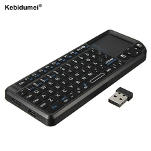kebidumei Exquisite 3in1 Mini X1 Handheld 2.4Ghz RF Wireless Keyboard Qwerty With Touchpad Mouse for PC Notebook(China)
