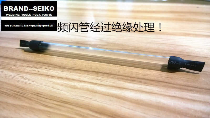 Strongpoint of stroboscopic quartz tube of 300 w xenon lamp tesla coil high pressure electric field excitation special tube<br><br>Aliexpress
