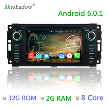 2GB RAM Android 6.0 8 core Car DVD Player Radio GPS For Chrysler Sebring 300C Cirrus Jeep Compass Grand Cherokee Wrangler