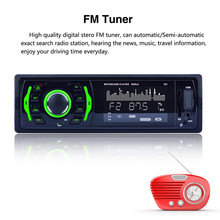 7 colors light Car Radio Bluetooth MP3 IR remote control ISO USB port 12V 1 din auto radio blueooth EQ effect Car Audio player