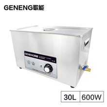 Digital Ultrasonic Parts Cleaner 30L Bath Automatic Engine Car Tanks Oil Rust Degreasing Ultrason transducer washing machine(China)