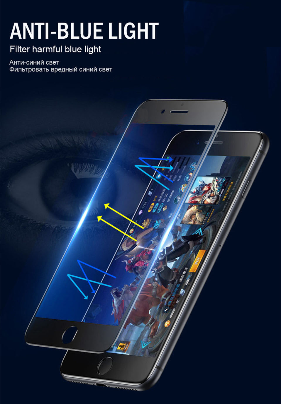 5D Glasses for iPhone 6 6s plus Glass Film Full Cover iphone6 Screen Protector for iPhone 6 6s 7 8 plus x Tempered Glass 3D 4D (8)