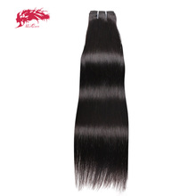 "Ali Queen Hair Products Straight Virgin Brazilian Hair Bundles Natural Color 14"" to 22"" 100% Human Hair Weave"