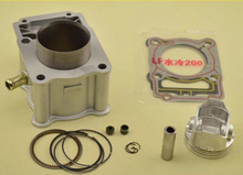 STARPAD For Lifan tricycle CG200 CG197 CG200 water jacket cooling piston cylinder Lifan(China)