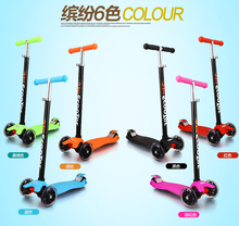 2016 Hot Sale 21st Scooter  3-12 Years Children Outdoor Toys Child Scooter Baby Tricycle Flash Wheels Kid Bike Slide Ride on Toy