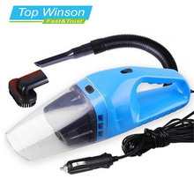 Car Vacuum Cleaner Portable Wet And Dry Dual Use Auto Cigarette Lighter Filter 120W 12V Blue(China)