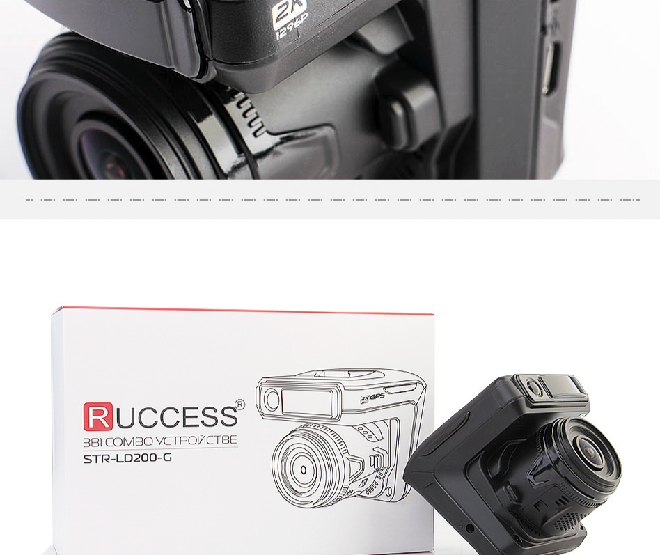 Ruccess STR-LD200-G 3 in 1 Car DVR Radar Detector Laser With GPS Full HD 1296P 1080P Dual Recorder Dash Camera Front and Rear (6)