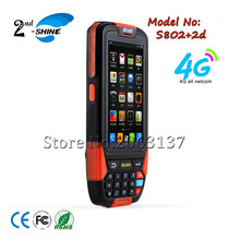 Rugged Tablet PC Handheld 1D Barcode Scanner Andriod 5.1 OS (Ip65,Gprs/4G/Gps)