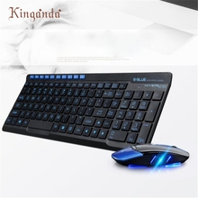 Wireless 2.4GHz Gaming Keyboard and Mouse Combo Set For PC Laptop_KXL0224 computer accessories(China)