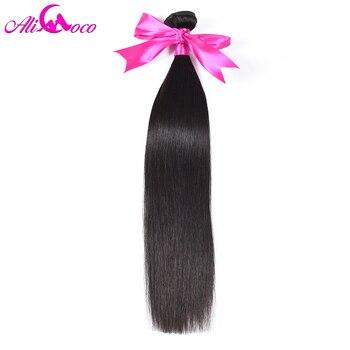 Али Коко прямые волосы перуанский Реми пучки волос 100% человеческих волос, плетение 1 шт. натуральный Цвет может быть после химической завивк...