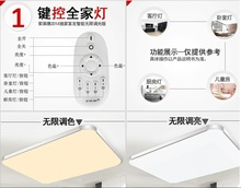 LED Apple Ceiling ligh Square led Ceiling Lamp adjust brightness and color temperature kitchen light bedroom modern livingroom