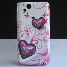 Colorful Sun Flower Soft Rubber GEL Skin Cover Case FOR Sony Ericsson XPERIA Arc LT15i X12(China)