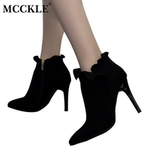 MCCKLE Female Zip Pointed Toe Slip On High Heels Women's Sexy Black Offer Flcok Autumn Rubber Ankle Boots Ladies Solid Pumps