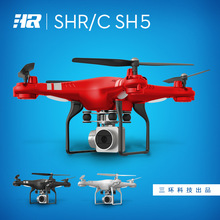 SH5HD remote control aircraft set high aerial photography unmanned aerial vehicle four-axis aircraft wifi control RC airplanes(China)
