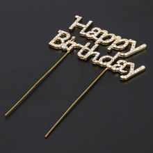 Shiny Rhinestone Happy Birthday Cake Stick Topper Plug Letters Crystal Stick for Birthday Party Cake Decoration Cake Accessory