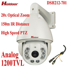 Security CCTV 1200TVL 20X Optical Zoom Speed PTZ Control Dome Analog Camera Outdoor Waterproof IR Night Vision 150M DSM212-701