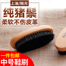 Wool bristle shoe brush clothes trousers multifunctional leather brush scrub brush cleaning brush