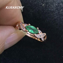 KJJEAXCMY natural emerald ring inlaid rose gold jewelry wholesale S925 Sterling Silver(China)