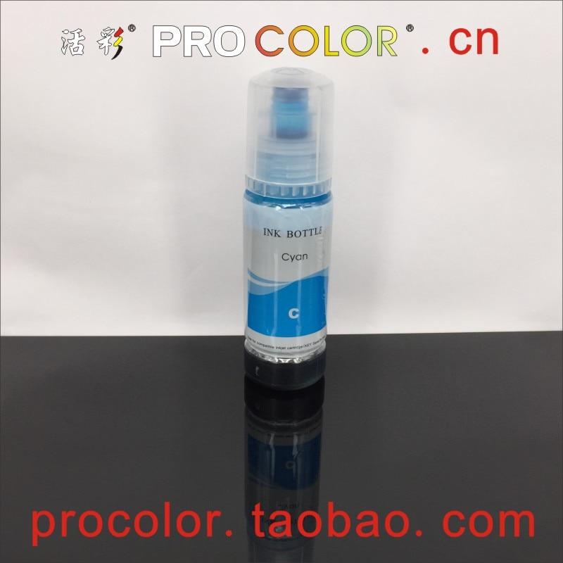 PROCOLOR-brand-004-new-800-11