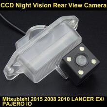 Car rear view camera Mitsubishi 2015 2008 2010 LANCER EX/ PAJERO IO CCD Night Vision BackUp Reverse Parking Camera