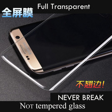 Crystal 3D Full Cover Curved PET Film For Samsung Galaxy S8 Plus For Samsung S7 Edge Soft Screen Protector ( Not tempered Glass)