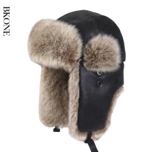 BKONE Vintage Unisex Bomber Hats Russian Ushanka Caps Men Women's Faux Fur Trapper Hat PU Leather Wind Proof Earflap(China)