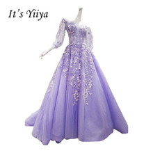 It's YiiYa Purple Illusion Crystal Luxury Beading Wedding Dresses High Grade Tulle Sequined Appliques Train Bride Dresses XNE173(China)