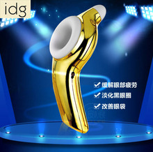 5PCS IDG Electric Vibration Eye Massager Fatigue Relief Anti Dark Circles Handheld Eye Stick Mini Massage